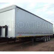 Полуприцеп грузовой KOGEL SN 24 фото