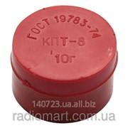 Теплопроводная паста КПТ-8 10 г -60/+180°C фото