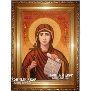 Наталия - Именная Икона Из Янтаря Код товара: Оар-80 фото