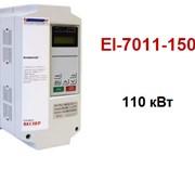 Частотный преобразователь Веспер EI-7011-150H фото