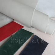Натуральная кожа для обуви и кожгалантереи цвета кофе с молоком арт. СК 2070 фото