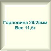 Преформы горловина 29/25 вес 11,5г фото