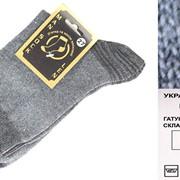 Носки мужские стрейч 100% Лен фото
