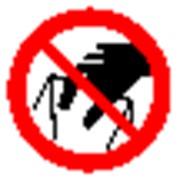 Запрещающий знак, код P 33 запрещается брать руками фото