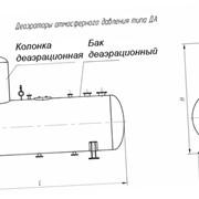 Деаэратор атмосферного Давления ДА-15/8 фото