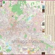 Настенная карта Харьков план города 135х97 см М1:19 000 ламинированная Код товара 222671 фото
