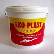 Краски водоэмульсионные ECO-PLAST Interior фото
