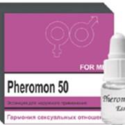 Мужской феромон Pheromon-50 for Men 5ml (без запаха) фото