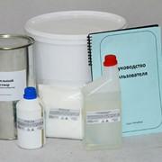 Цинкатный активатор на 5, 10, 20 и 50 литров фото