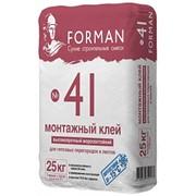 Клей для ПГП Forman 41 морозостойкий СГК 25 кг фото