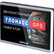 Навигатор Explay GN-520 автомобильный (Глонасс/GPS Навител) фото
