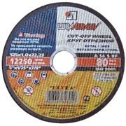 Круги отрезные по металлу LUGA ABRASIV 115х1,8х22,23 фото