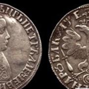 Петровский рубль