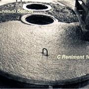 Суперпластификатор RENIMENT® 1040 для производства товарного бетона фото