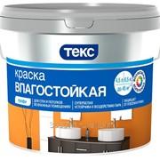 Краска Текс влагостойкая Профи 6,5кг фото