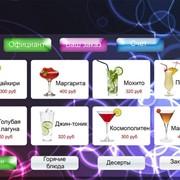 Интерактивный стол для ресторанов, кафе и ночных заведений фото