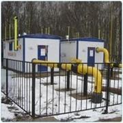 Пункты газорегуляторные блочные ГРПБ, ПГБ фото