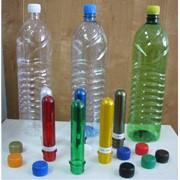 Бутылки пластиковые прозрачные фото