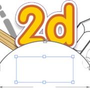 3D/2D графика в казахстане фото