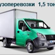 Переезд и грузчики в Нижнем Новгороде фото