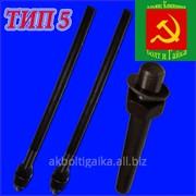 Болты фундаментные прямые тип 5 м42х1250 сталь 3 ГОСТ 24379.1-80 фото