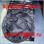 фото предложения ID 861608
