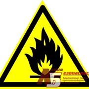 Знак код W01 Пожароопасно. Легковоспламеняющиеся вещества фото