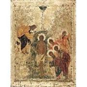 Мастерская копий икон Крещение (Богоявление) Господне, прп. Андрей Рублёв, копия старинной иконы на иконной доске (ручная работа) Высота иконы 12 см фото