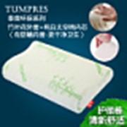 Подушка ортопедическая бамбуковая с эффектом памяти фото