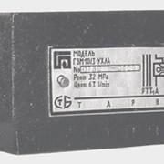 Гидромазки типа ГЗМ-6/3 и ГЗМ-10/3 фото
