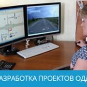 Разработка проектов организации дорожного движения фото