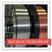 Сварочная проволока Св-08ХГСМФА 1 мм ГОСТ 2246-70 фото