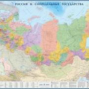 Настенная карта России, СНГ, ШОС, ЕАЭС, ОДКБ (политико-административная), 2,33*1,58 м фото