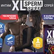XL Sperm Spray для увеличения члена и количества спермы фото