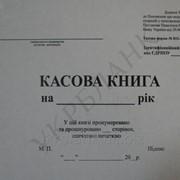 Касова книга фото