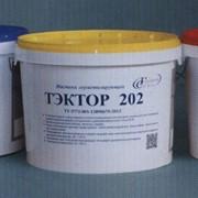 Мастика ТЭКТОР 202 двухкомпонентная полиуретановая фото