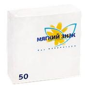 Салфетки МЯГКИЙ ЗНАК (ПКФ) Белые 1-сл. 50л в п/э (х80) арт. С-8 фото