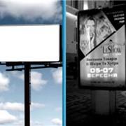 Услуги рекламные фото