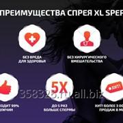 Спрей XL Sperm Spray фото