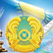 Государственные символы в Казахстане фото