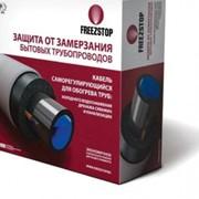 Секция нагревательная кабельная Freezstop-25-3 фото