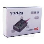 Датчик наклона и перемещения StarLine D10 фото