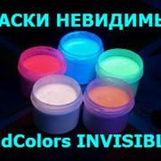 фото предложения ID 16984440