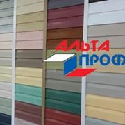 """сайдинг """"Альта-Профиль"""" фото"""