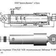 Гидроцилиндр стогометателя ГЦС 00.000 фото