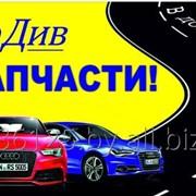 Технический осмотр авто Осиповичи фото