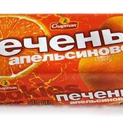 Апельсиновое фото