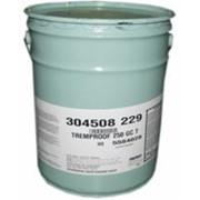 Гидроизоляционная мембрана Tremprof 250 GC