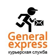 Доставка бандеролей по Москве Экспресс фото