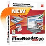 Cистема распознавания документов ABBYY FineReader 8.0 фото